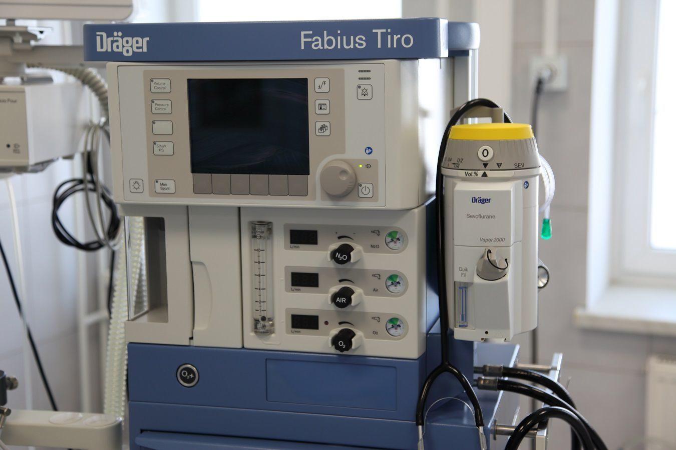 Аппарат Fabius Tiro В Клинике Эко