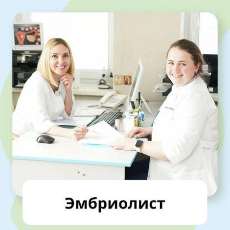 Embriolist