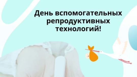 🥳Поздравляем С Днём Врт