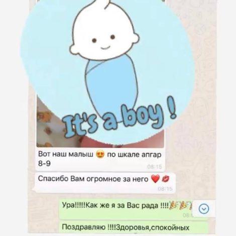 Otzyvy Patsientov Eko Vitalis 04